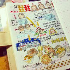 卓大王的微博_微博