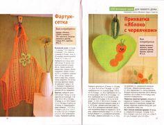 100 вязаных идей для вашего дома: Дневник группы «ВЯЖЕМ ПО ОПИСАНИЮ»: Группы - женская социальная сеть myJulia.ru