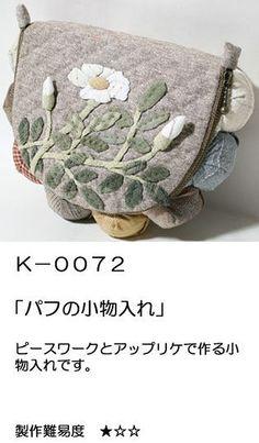 【代購】貝田明美材料包_貝田明美的小物材料包 K系列_貝田明美的材料包_名師特區_麻雀屋手藝工坊 | 小蜜蜂手藝世界 | 就是拼布精品