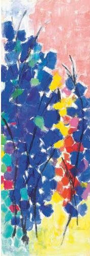 Untitled (Floral Abstraction), 1970  Alma Woodsey Thomas - Abstract Expressionism