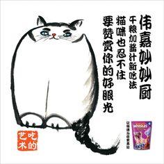 Read more: https://www.luerzersarchive.com/en/magazine/print-detail/whiskas-21817.html Whiskas Tags: Whiskas,Eddie Wong,Tina Chen,Han Ji Cai,Publicis, Shanghai