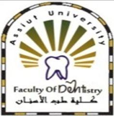جامعة أسيوط - كلية طب الاسنان- الاخبار