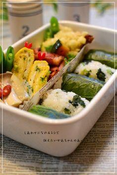 Hiroshima greens rice ball lunch