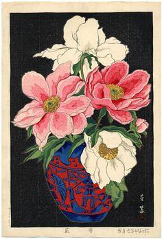 """Inuzuka, Taisui, """"Peonies in Vase"""""""