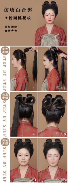 Hair Idea for Dressmaker/hair/Groomer Salon firs Step by step guide to recreating a Tang Dynasty Hairstyle Historical Hairstyles, Asian Hair, Chinese Clothing, Vintage Hairstyles, Chinese Hairstyles, Hanfu, Traditional Outfits, Asian Beauty, Hair Inspiration