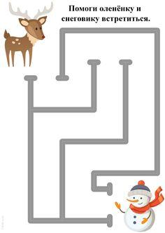 Kids Travel Activities, Creative Activities For Kids, Autism Activities, Christmas Activities For Kids, Toddler Activities, Thema Winter Im Kindergarten, Preschool Learning, Kindergarten Activities, Preschool Activities