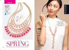 Avon Campaign 11 is now Available To View and Shop Online from April 21 until May 4, 2017. In this issue it's all about Avon Bug Guard!! Don't miss this catalog: sales starts now. Shop Avon current catalog online at www.youravon.com/my1724 #AVON #AVONCATALOG #AVONBROCHURE #AVONCATALOGONLINE #AVONSALE #AVONREP #SHOPONLINE #SHOPAVONONLINE #SKINCARE #SKINCAREBLOG #WRINKLES #ULTIMATE #MARKBYAVON #GIFTS #AVONOUTLET #DIY #WEDDINGGIFTS #WEDDING #NAILART