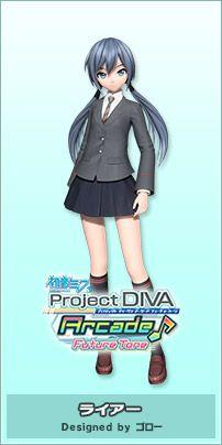 Module: Liar| Hatsune Miku Project DIVA Arcade Future Tone Official Website