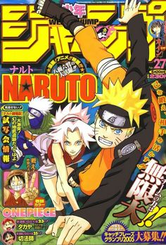 Manga Naruto, Naruto Art, Manga Anime, Wallpaper Animé, Anime Wallpaper Live, Anime Cover Photo, Boruto, Naruto Shippuden, Japanese Poster Design