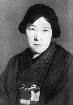 Portrait of Yosano, Akiko(Photo - Larger image Tangled Hair, Korean Peninsula, Collection Of Poems, Writers And Poets, Literature, History, Image, Instagram, Dates