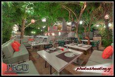 Διαγωνισμός Pegu Cocktail Bar Restaurant : Κάνε like και κέρδισε ένα ipad 3