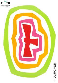 4 deep holographic microscopes melon logo design for Graphic design frankfurt