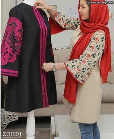 Batik Fashion, Abaya Fashion, Fashion Dresses, Pakistani Fashion Casual, Iranian Women Fashion, Stylish Dresses For Girls, Stylish Clothes For Women, Mode Abaya, Mode Hijab