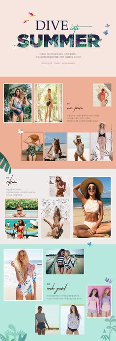 WIZWID:위즈위드 - 글로벌 쇼핑 네트워크 여성 의류 수영복 우먼 패션스윔웨어 원피스 비키니 레쉬가드 DIVE INTO SUMMER 바캉스를 더욱 더 즐겁게 해줄 나만의 스윔웨어!