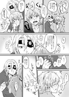 """宇善 ※微エロ (出ていませんが触ってますので注意) 後日 宇「おい、ちょっとうずいさんのばかって言ってみろ」 善「は??やだよ怒るじゃん」 宇「怒んねぇから」 善「え〜〜〜…うずいさんのばーか」 宇「あ""""ぁ""""!?(イラッ)」 善「嘘つき!!!!」 Usui, Anime Love Couple, Tobias, Geek Stuff, Animation, Fan Art, Manga, My Favorite Things, My Love"""