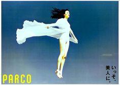 1998_parco_poster_01_detail_03.jpg