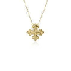 Sloane Street Diamond Cross Necklace in 18k Yellow Gold