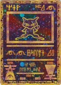 Amazon.com: Pokemon - Ancient Mew - Pokemon Promos: Toys & Games