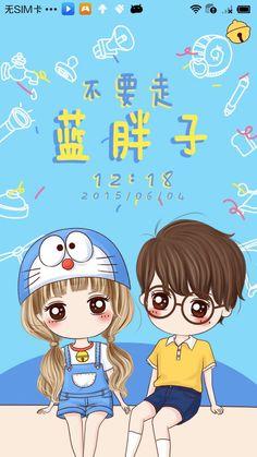 点击查看源网页 Doraemon Wallpapers, Best Iphone Wallpapers, Cute Wallpapers, Doremon Cartoon, Couple Cartoon, Cute Couple Wallpaper, Chibi Girl, Holiday Mood, Marvel Wallpaper