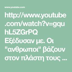 Watch V, Youtube, Youtubers, Youtube Movies