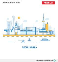 Itaewon Seoul, Seoul Skyline, Seoul Itinerary, Seoul Night, Seoul Map, Seoul Photography, Korea Wallpaper, Culture Day, Diy Embroidery Patterns