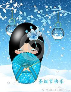Boneca de Kokeshi do Natal