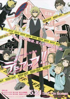 """""""Durarara!!×2 Ketsu 19.5th Episode"""""""
