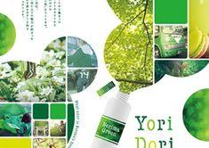 練馬区、公募写真から独自みどり色を開発するプロジェクト:ニュース&トピックス(Topics トピックス) Web Layout, Layout Design, Web Design, Graphic Design, Design Ideas, Gifu, Garden Shop, Advertising Design, Print Ads