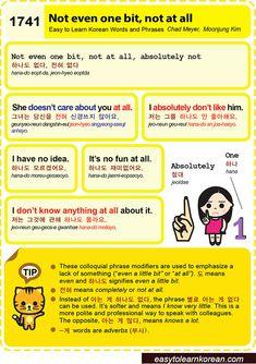 Easy to Learn Korean Language 1741 ~ 1750