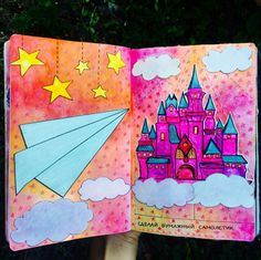 Wreck this journal | paperplane