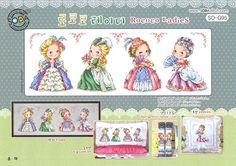 Rococo Ladies Chart Booklet | sewandso