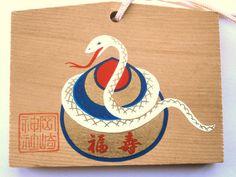 Japanese Shrine Wood Plaque  Okazaki Shrine in by VintageFromJapan