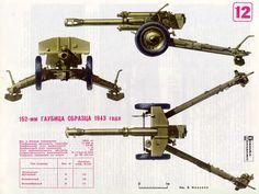 Д-1 152-мм гаубица образца 1943 года