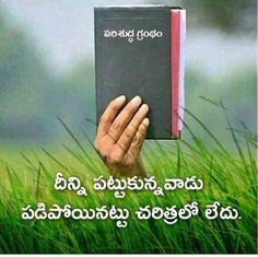 Bible Qoutes, Christ Quotes, Bible Words, Bible Verses, Life Quotes, Jesus Christ Lds, Jesus Christ Images, Jesus Bible, Christian Background Images