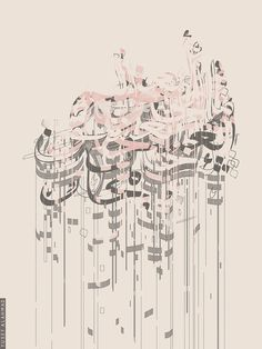 Yusef Alahmad on Behance Arabic Calligraphy Design, Arabic Calligraphy Art, Arabic Design, Arabian Art, Art Series, Typography Poster, Illustrations And Posters, Graphic, Poster Prints