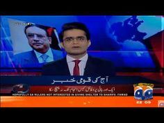 Aaj Shahzaib Khanzada Kay Sath 27th December 2017, Geo News, Latest Pakistani Talk Shows   #Aaj Shahzaib Khanzada Kay Sath #Aaj Shahzaib Khanzada Kay Sath 27th December 2017 #aaj shahzaib khanzada ke saath #aaj shahzeb khanzada kay sath #Geo News #Latest Pakistani Talk Shows