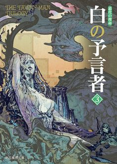 Yasushi Suzuki | Yasushi Suzuki | Pinterest | Characters and ...