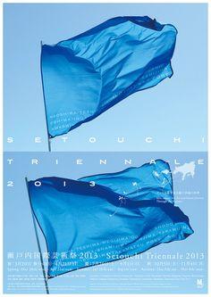【画像 1/7】アートで島めぐり「瀬戸内国際芸術祭2013」夏の展示イベント開催 | Fashionsnap.com