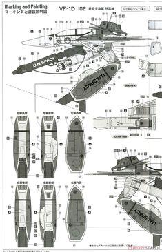 VF-1D Gerwalk Valkirie (Plastic model) Color2