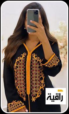 Dress Drawing, Caftans, Blog, Dresses, Fashion, Moroccan Caftan, Kaftan Pattern, African Dress, Kaftans