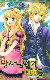 A Kiss To My Prince Manga - Read A Kiss To My Prince Online at MangaHere.co
