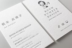 Business Card Holders, Business Card Logo, Business Card Design, Packaging Design, Branding Design, Ticket Card, Vertical Business Cards, Name Card Design, Bussiness Card