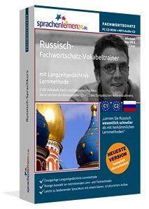 Lernen Sie Russisch themenbezogen, zielgerichtet und schnell - mit dem nach Fachbereichen und Themen sortierten Vokabeltrainer!