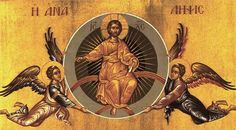The Feast of the Ascension of our Lord God and Savior Jesus Christ Bless The Lord, Art Thou, Holy Week, Religious Icons, Lord And Savior, Holy Spirit, Jesus Christ, The Book, Catholic