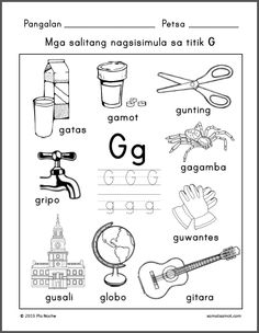 Posts about alpabetong Filipino worksheets written by samutsamot_mom Kindergarten Reading Activities, Free Kindergarten Worksheets, Reading Worksheets, Free Printable Worksheets, Worksheets For Kids, Preschool Activities, Paragraph Writing Worksheets, 2nd Grade Worksheets, Filipino Words