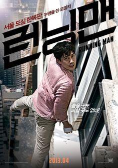 running man= ha-kyun shin