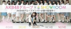 バラエティ番組170529  170601 SHOWROOM AKB48G Menber (All In One).mp4