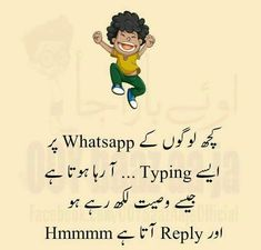 I hate that😠😬😡 Funny Quotes In Urdu, Funny Attitude Quotes, Cute Funny Quotes, Jokes Quotes, Memes, Funny Pins, Mood Quotes, Wisdom Quotes, Funny Jokes In Hindi