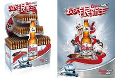Bamboo Design - Work - Coors Light POSM (Point-Of-Sales-Material)