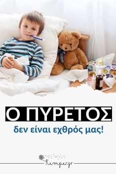 Healthy Living, Health Fitness, Parenting, Teddy Bear, Animals, Animales, Animaux, Healthy Life, Teddy Bears